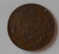 Rakousko 1 Soldo 1788 K Josef II.