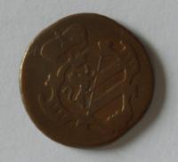 Uhry 2 Soldi 1799 S František II.