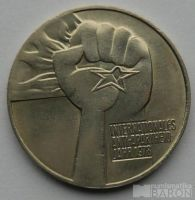 NDR 5 Marek 1978 A boj proti apartheidu