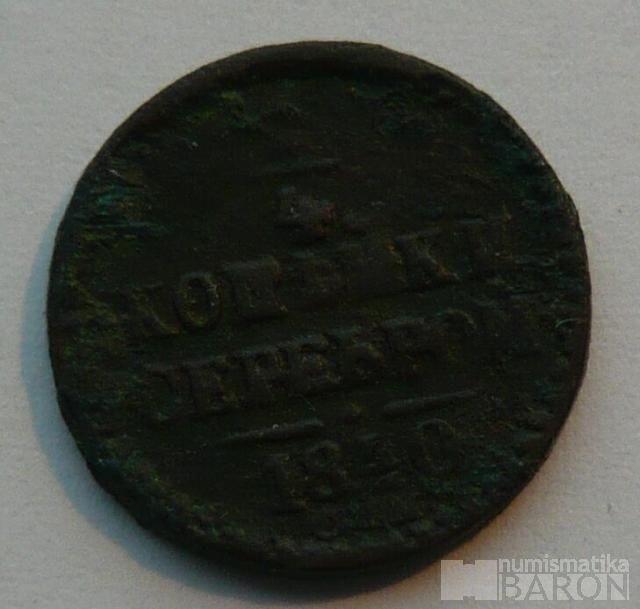 Rusko 1/2 Kopějka 1840 EU