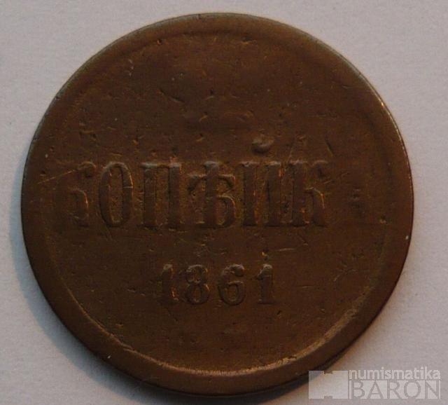 Rusko 1 Kopějka 1861 EU