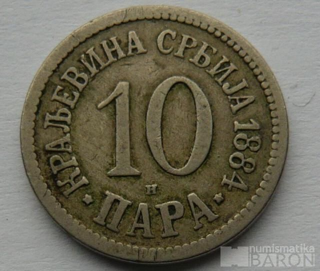 Srbsko 10 Para 1884
